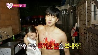 【TVPP】Wooyoung(2PM) - Hot Hug after the Cold Shower, 우영(투피엠)…
