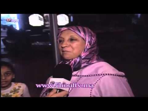 Moroccan Arabic Lesson: What Moroccan Women Like in Men