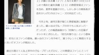 「キスマイ藤ヶ谷と瀧本美織の熱愛」否定しないジャニーズの不可解対応 ...