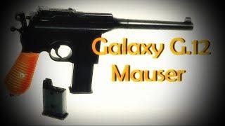 Огляд, розпакування та тест: Іграшковий пістолет Galaxy G. 12 (Mauser)