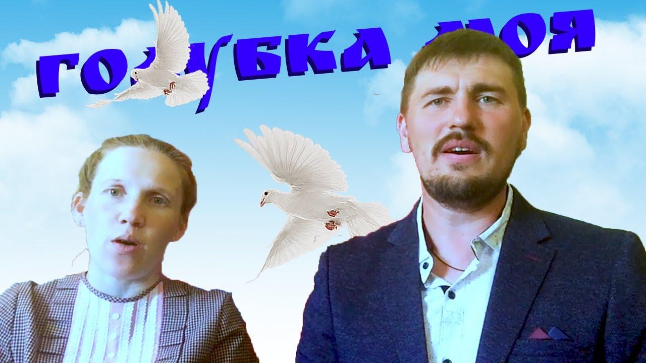 Ой, там на горе | Семён и Ольга Глинины