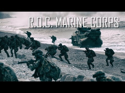 "Republic of China Marine Corps 2018 │ 中華民國國軍 │ ""First to Fight"""