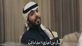 الحب تعيشه بالعمر بس مره  الشاعر أحمد الردعان