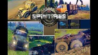 ✅►►►Карта «Что упало - то пропало» версия 1.0 для SpinTires ◀ ◀ ◀🚘Лицуха