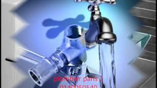 plombier paris 1 tel 01 40 05 05 40(plombier paris 1 mais a votre diposition son equipe de plombier qualifie dans le domaine de la plomberie pour tout fuite d'eau ,remplacement de balon d eau ..., 2012-10-07T15:48:23.000Z)