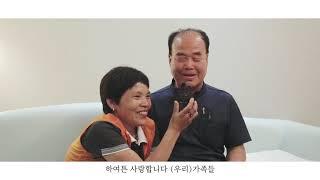 [사업영상] 대구은행노동조합 희망여행 영상