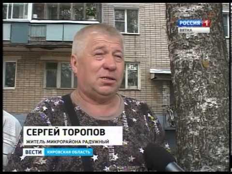 День рождения поселка Радужный (ГТРК Вятка)