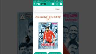 HOW TO DOWNLOAD MOVIES IN VID MOVIES APP