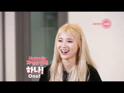 [NewsAde] Loona Jinsoul Profile (ENG)