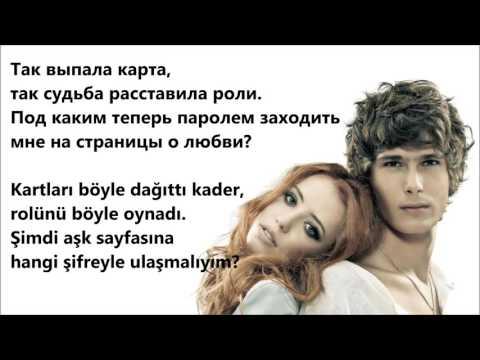Vremya i Steklo - Tak Vipala Karta (lyrics)