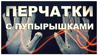 видео ТЕРМИТ Спецодежда