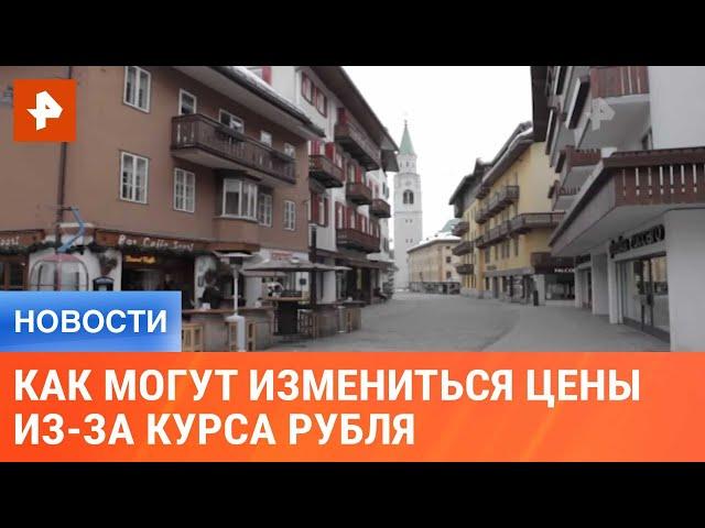 Тотальный карантин из-за коронавируса вводят на Украине