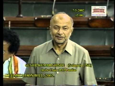 Shri Sushilkumar Shinde Speech on Delimitation Bill Part 2