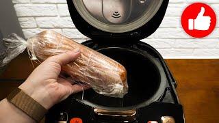 Теперь любой Фарш готовлю только так Невероятно вкусно Мясной рулет с Яйцом в мультиварке