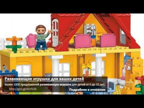 Смотреть онлайн Развивающие игрушки от 6 лет