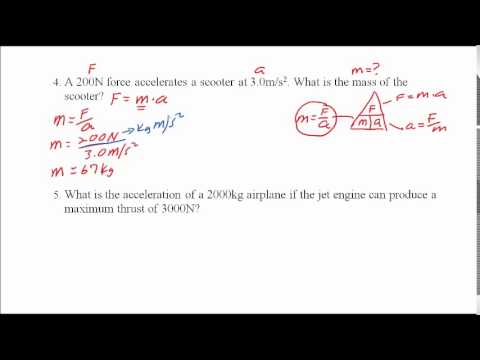 Using The Force Equation F=ma - YouTube