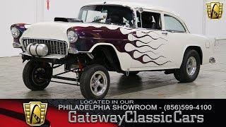 1955 Chevrolet Bel Air, Gateway Classic Cars - Philadelphia #460