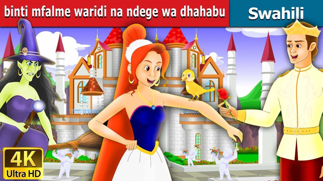 Download binti mfalme waridi na ndege wa dhahabu | Hadithi za Kiswahili | Swahili Fairy Tales