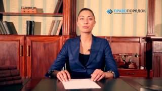 ПравоПорядок: Административное право