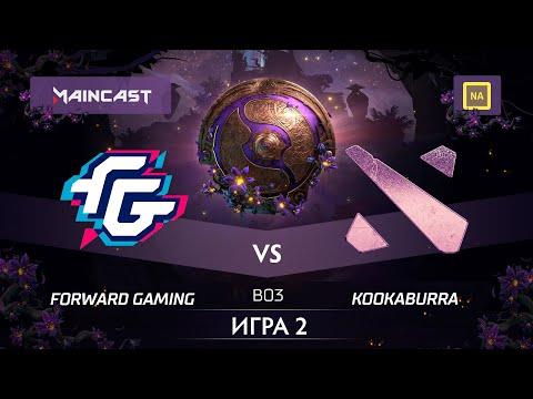 Forward Gaming vs Kookaburra vod
