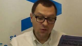 Обзоры прессы рынка ЛМК России (№18, февраль Z011 г.):(, 2011-01-31T15:15:02.000Z)