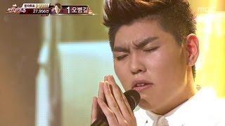 위대한 탄생 3 - Han Dong-geun - Let it be, 한동근 - 렛 잇 비, 위탄 Star Audition 3