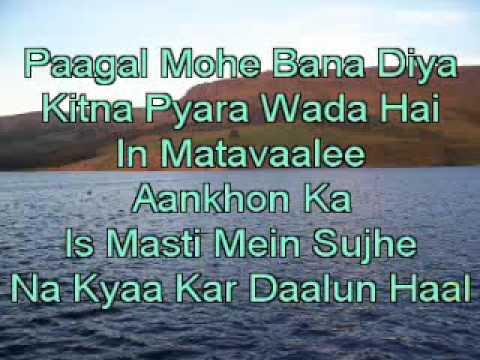 Kitna Pyara Wada Caravan HIndi Karaoke Music With