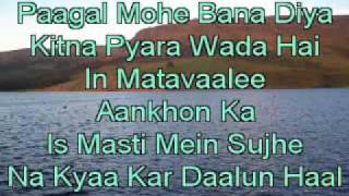 Kitna Pyara Wada Caravan HIndi Karaoke Music With