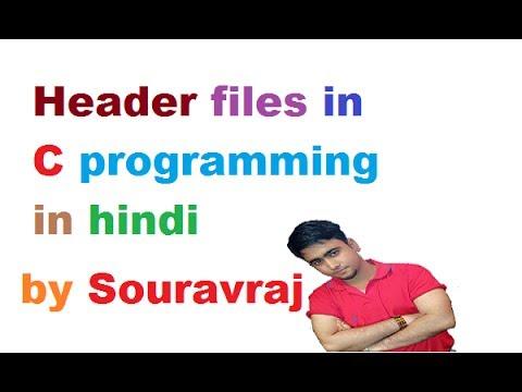Header File In C Programming In Hindi | MCS-011 | Part-5