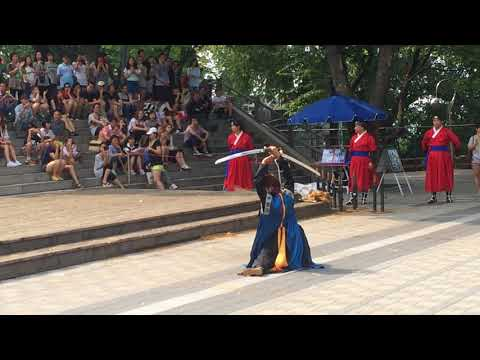 Korean Sword Dance Full
