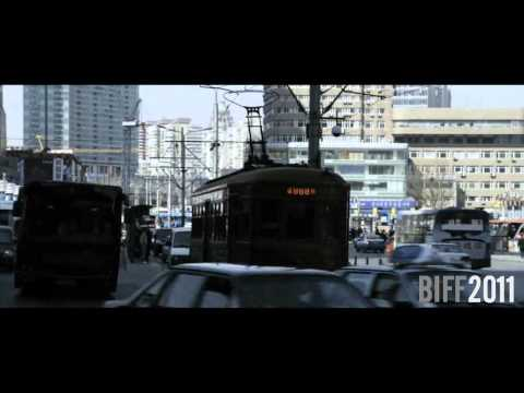 The Yellow Sea - BIFF 2011 Official Selection (Trailer)