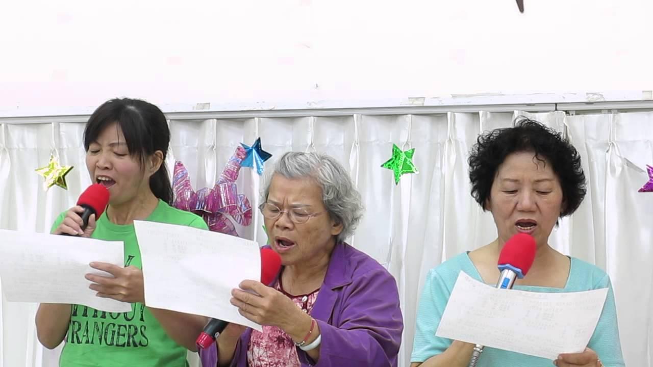 鄉園歌謠班 翁小蓉 林景枝 吳玉瓶 劉 美 人間有天堂 - YouTube