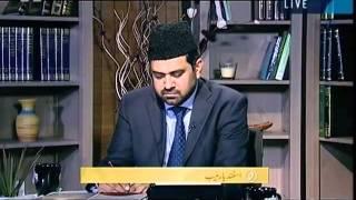 celebrate Yaum e Masihe Maud, why do they not celebrate Eid Milad un Nabiptd by khalid Qadiani