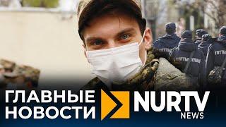 Токаев продлил режим ЧП в Казахстане до 1 мая: Главные новости NURTV NEWS 15.04.2020