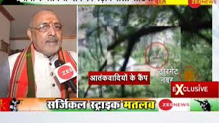 Giriraj Singh asks Congress to apologize to Indian army