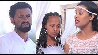 ታሪኩ ብርሀኑ (ባባ) ፣ ማርታ አያሌው Ethiopian film 2018