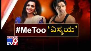 #MeToo: Sruthi Hariharan Accuses Actor Arjun Sarja of Harassment During Vismaya Movie Shoot