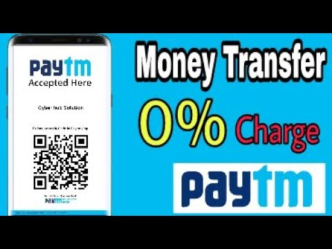 Paytm Merchant ll paytm se money transfer without any charges