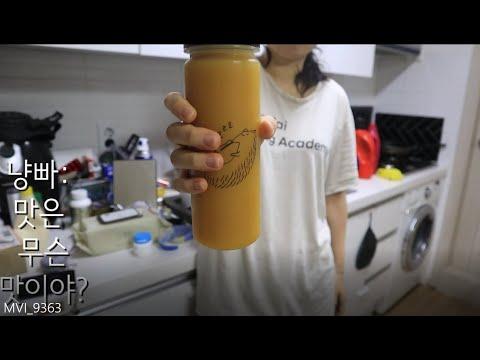 Download 디톡스 헐리우드48의 음료수화