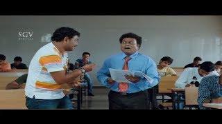 ಬಿಟ್ಟ ಜಾಗ ತುಂಬಿ ಮಾರ್ಕ್ಸ್ ಕೊಡಿ ಸರ್..!! Sadhu Kokila Ultimate Comedy Scenes from Ambara Kananda Movie