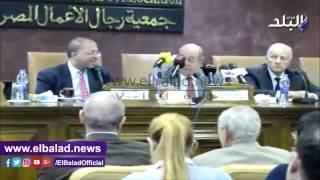 رئيس جمعية رجال الاعمال: خطة مصر 2030 طموحة .. فيديو وصور