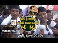 Raju Gari Gadhi 2 Movie Public Talk | Fans Got Disappointed  With Thaman's BGM | NewsNow