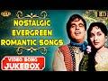 Nostalgic Evergreen Romantic Songs Jukebox - HD Video Songs Jukebox | Superhit Old Hindi Songs.