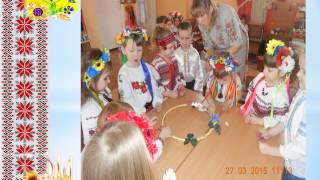 Український віночок символ українського народу(, 2015-08-28T12:23:59.000Z)