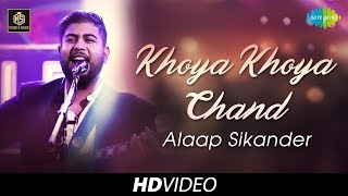 Khoya Khoya Chand | Alaap Sikander | Cover Version | Old Is Gold | HD