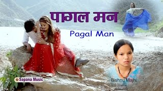 New Nepali song | Bishnu Majhi - Pagal Man | Sundarmani Adhikari | Ft: Monika Dahal