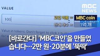 Korean tv show