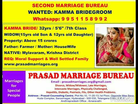 Kamma Second Marriage Bride With Two Children Wanted Kamma
