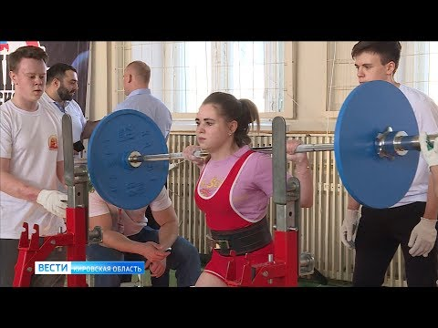 В Кирове прошли соревнования по силовым видам спорта(ГТРК Вятка)