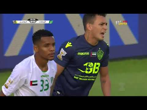 EMIRATES VS AL WASL - PART 1 (AGCUP)